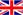 English - Information